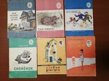 Детские книжки 70х годов, фото №2