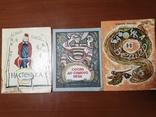 Детские книги 14 штук, фото №7