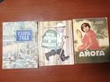 Детские книги 14 штук, фото №8
