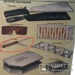 Нож Мачете ВВС СССР, фото №10