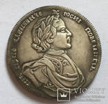 Петр 1 флотилия 1714 год копия медали, фото №2
