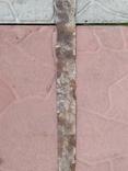 Сарматский меч с орнаментом 74,3см, фото №7