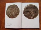 Антични монети (111), фото №5