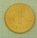 Четыре монеты Республики Северная Македония с представителями фауны., фото №7