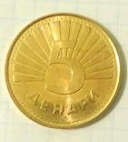 Четыре монеты Республики Северная Македония с представителями фауны., фото №11