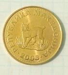 Четыре монеты Республики Северная Македония с представителями фауны., фото №12