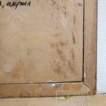 Картина «Натюрморт «Блики». Художник Ellen ORRO. дерево/акрил, 19.5х29.5, 1994 г., фото №10