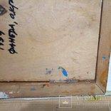 Картина «Натюрморт «Блики». Художник Ellen ORRO. дерево/акрил, 19.5х29.5, 1994 г., фото №11