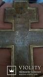 Крест 36см. Две эмали, фото №7