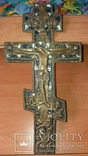 Крест 34 см две эмали, фото №3