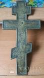Крест 34 см две эмали, фото №7