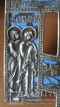 Крест с предстоящими 22 см эмаль, фото №4