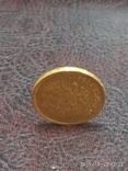 Пять рублей 1898 года, фото №5