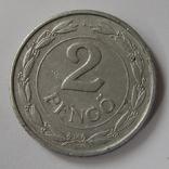 Венгрия 2 пенго 1941 года., фото №2