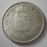Венгрия 2 пенго 1941 года., фото №3