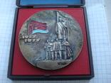 60 лет УССР.  Настольная медаль 1917- 1977 гг, фото №4