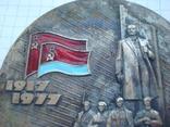 60 лет УССР.  Настольная медаль 1917- 1977 гг, фото №7