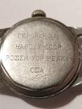 Наградные часы советским командирам от США, фото №2