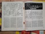 Журнал  Радио 1984  11 номеров. Нет № 9., фото №7
