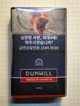 Сигареты DUNHILL