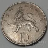 Велика Британія 10 нових пенсів, 1973