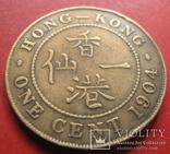 Гонконг 1 центі 1904, фото №2