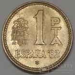 Іспанія 1 песета, 1980