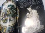 Межигирский фаянс -традиция и стиль, фото №3