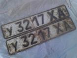 Два номера 32 17, фото №2