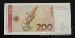 Германия ФРГ 200 марок 1989 серия замены YA UNC Німеччина Germany, фото №3