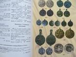 Каталог Древнерусских иконок ХІ-ХІV веков В.В.Нечитайло фото 6
