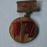 Киевская краснознаменная 1942-1982 ., фото №4