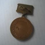 Киевская краснознаменная 1942-1982 ., фото №5