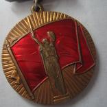 Киевская краснознаменная 1942-1982 ., фото №9