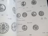 Каталог польско-литовских монет обращавшшихся на Украине в 14-18 веках фото 4