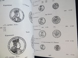Каталог польско-литовских монет обращавшшихся на Украине в 14-18 веках фото 5