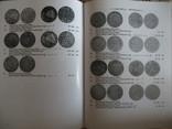 Каталог трояків та шестаків Сигізмунда ІІІ Вази 1618- 1627 рр. фото 2
