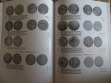 Каталог трояків та шестаків Сигізмунда ІІІ Вази 1618- 1627 рр. фото 3