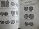 Знаки Рюриковичей принадлежащие великим князьям киевским Х-ХІІІ века фото 2