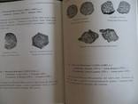 Знаки Рюриковичей принадлежащие великим князьям киевским Х-ХІІІ века фото 4