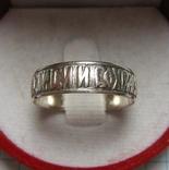 Серебряное Кольцо с Молитвой Спаси и Сохрани 925 проба Размер 19 Серебро 268