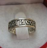 Серебряное Кольцо с Молитвой Спаси и Сохрани 925 проба Размер 15.75 Серебро 269