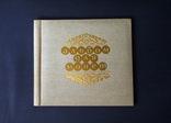Альбом для монет на 140шт., фото №2