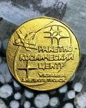 Настольная медаль «Ракетно-космический центр» - Днепропетровск, фото №3