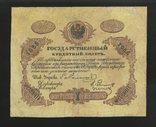 Российская Империя 1 Рубль 1865 / Ламанский - Эстеррейх - Попов /, фото №2