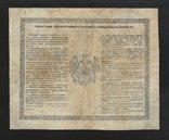 Российская Империя 1 Рубль 1865 / Ламанский - Эстеррейх - Попов /, фото №3