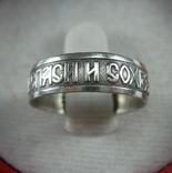 Серебряное Кольцо Спаси и сохрани Молитва 925 проба Размер 16.5 Серебро 705