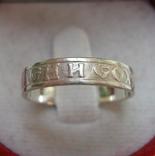 Серебряное Кольцо Спаси и сохрани Молитва 925 проба Размер 18.25 Серебро 653