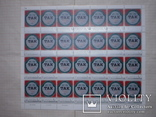 Лист почтовых марок с логотипом пивоварни ТАК (эмиссия Укрпочты в одном экземпляре), фото №2