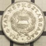 Угорщина 1 форинт, 1970 фото 2